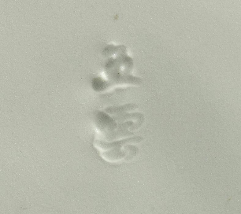 6990_sig
