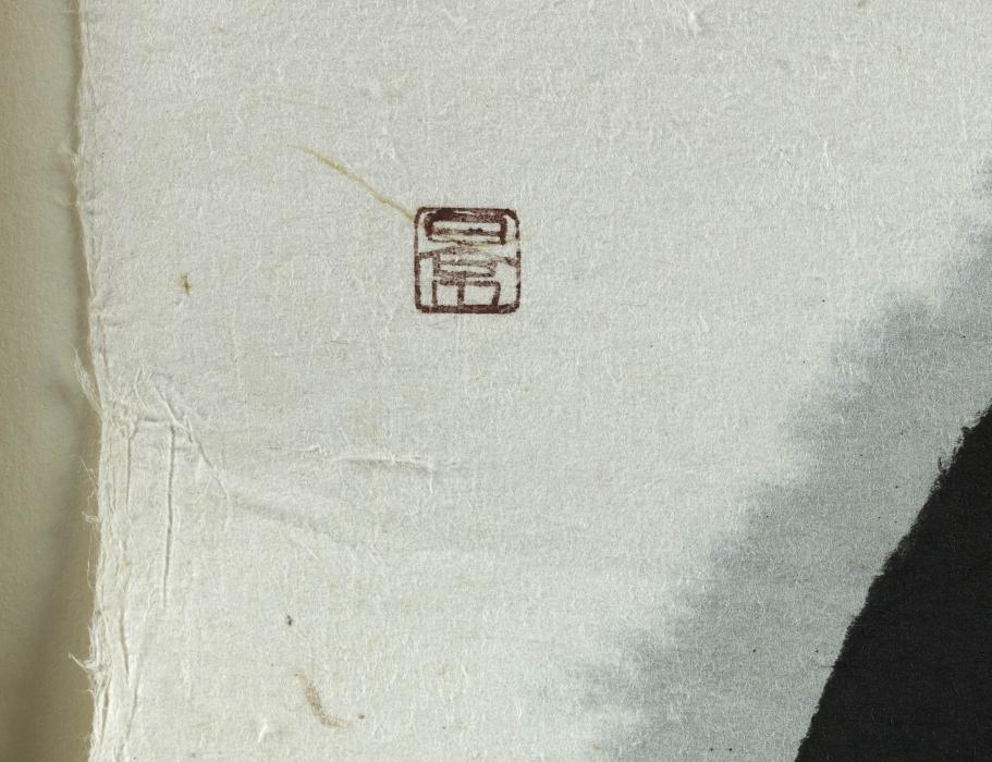 7168seal