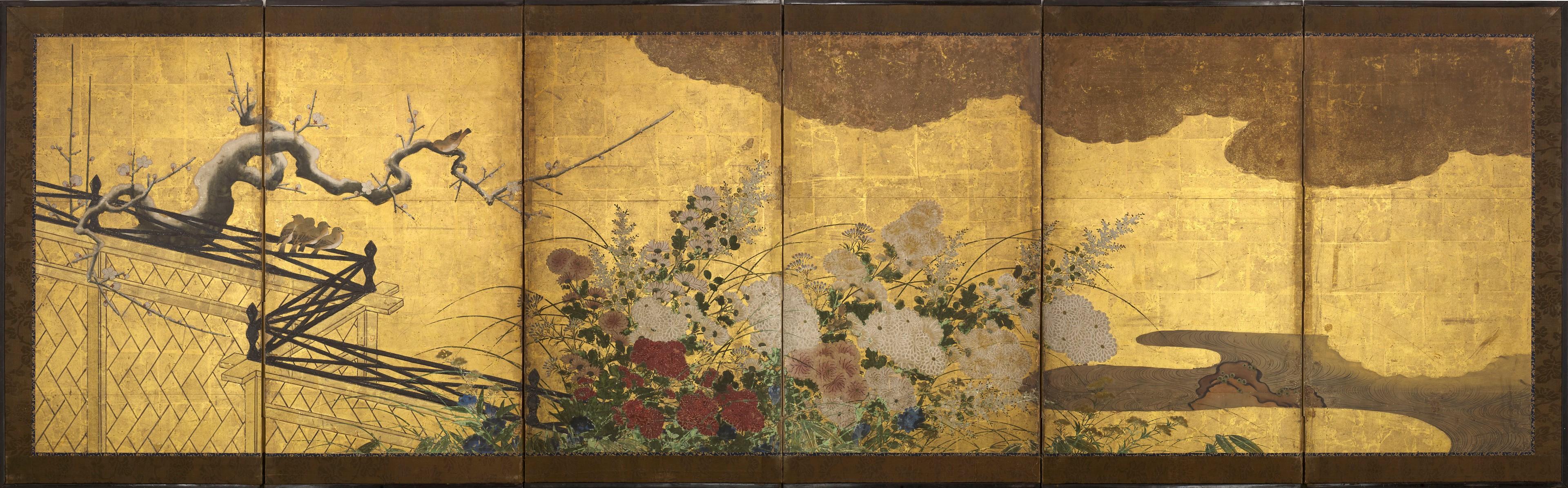 6788 - Gregg Baker: Asian Art
