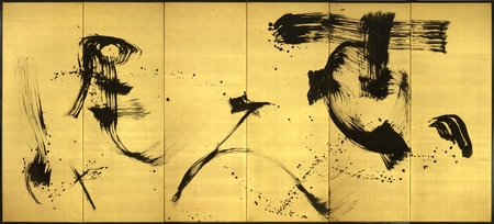 7175  A six-fold paper screen painted in ink on a hakura
