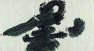 7348 Shoku (Belonging)