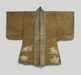 4537 A deerskin fireman's coat decorated with hares and with the Ishikawa m