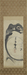 6909 A paper kakemono (hanging scroll) painted in ink with a gama (toad)