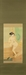 7035 A silk kakemono (hanging scroll) painted in ink and colour with a biji
