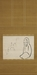 7104 A paper kakemono (hanging scroll) painted in ink with Daruma.