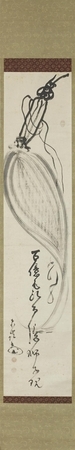 7108 A paper kakemono (hanging scroll)