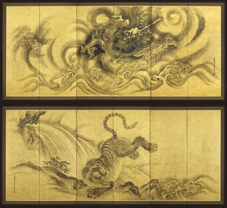 7110 A pair of six-fold paper screens painted in ink on a gold ground